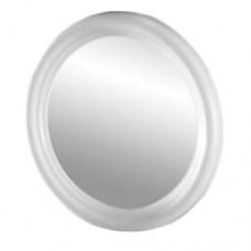 Specchio rotondo con cornice plastica bianca - Specchio di plastica ...